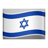 Flag For Israel Emoji - Copy & Paste - EmojiBase!