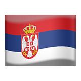 Flag For Serbia Emoji - Copy & Paste - EmojiBase!