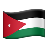 Flag For Jordan Emoji (Apple/iOS Version)
