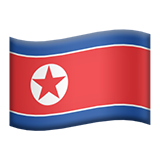Flag For North Korea Emoji (Apple/iOS Version)