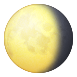 Waning Gibbous Moon Symbol Emoji (Apple/iOS Version)