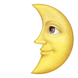First Quarter Moon With Face Emoji (Apple/iOS Version)