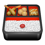 Bento Box Emoji (Apple/iOS Version)