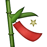 Tanabata Tree Emoji (Apple/iOS Version)
