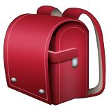School Satchel Emoji (Apple/iOS Version)