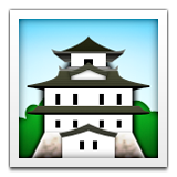 Japanese Castle Emoji (Apple/iOS Version)