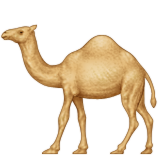 Dromedary Camel Emoji (Apple/iOS Version)