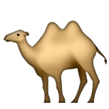 Bactrian Camel Emoji (Apple/iOS Version)