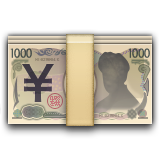 Banknote With Yen Sign Emoji (Apple/iOS Version)
