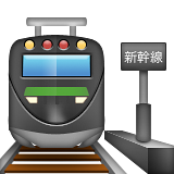 Station Emoji (Apple/iOS Version)