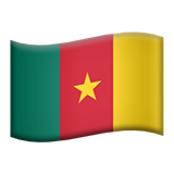 Flag For Cameroon Emoji (Apple/iOS Version)