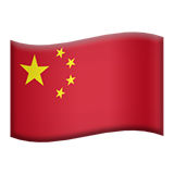 Flag For China Emoji (Apple/iOS Version)