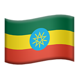Flag For Ethiopia Emoji (Apple/iOS Version)
