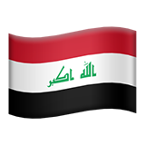 Flag For Iraq Emoji (Apple/iOS Version)