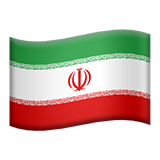 Flag For Iran Emoji (Apple/iOS Version)