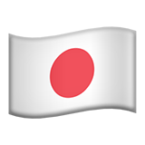 Flag For Japan Emoji (Apple/iOS Version)