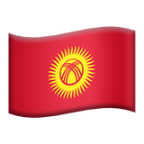 Flag For Kyrgyzstan Emoji (Apple/iOS Version)