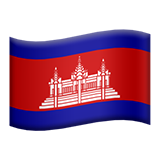 Flag For Cambodia Emoji (Apple/iOS Version)