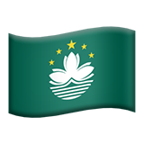 Flag For Macau Emoji (Apple/iOS Version)