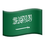 Flag For Saudi Arabia Emoji (Apple/iOS Version)