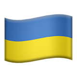 Flag For Ukraine Emoji (Apple/iOS Version)