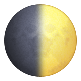 First Quarter Moon Symbol Emoji (Apple/iOS Version)