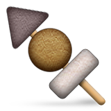 Oden Emoji (Apple/iOS Version)