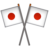 Crossed Flags Emoji (Apple/iOS Version)
