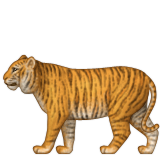 Tiger Emoji (Apple/iOS Version)