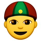 Man With Gua Pi Mao Emoji (Apple/iOS Version)