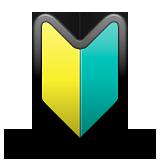 Japanese Symbol For Beginner Emoji - Copy & Paste - EmojiBase! Symbols Copy And Paste App