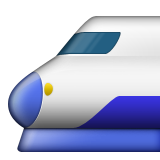 High-speed Train With Bullet Nose Emoji (Apple/iOS Version)