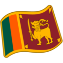Flag For Sri Lanka Emoji Icon